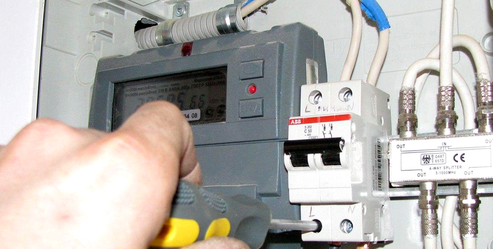 Нормативы потребления счетчик электроэнергии