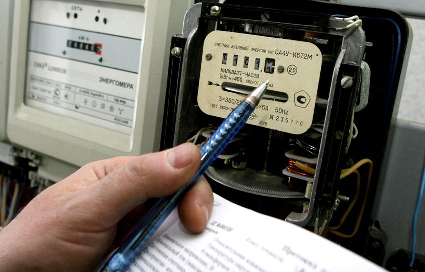Тарифы ЖКХ на электроэнергию